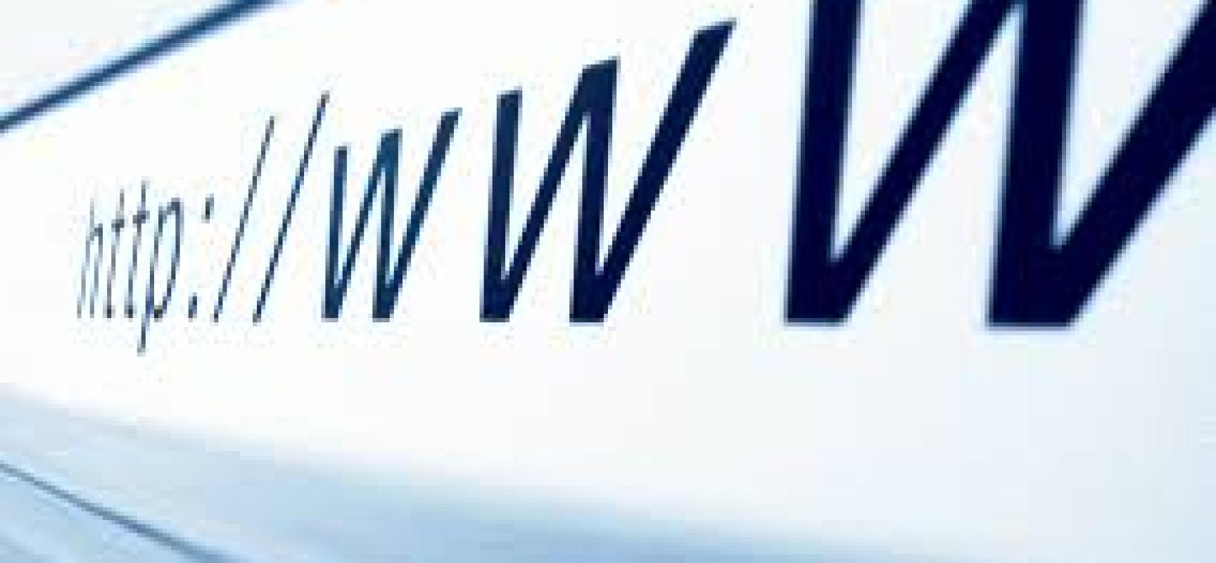 WWW-holizm